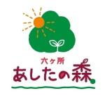 AhitanoMori_Logo