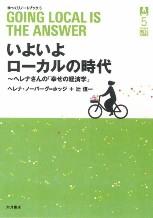 p_book_helena