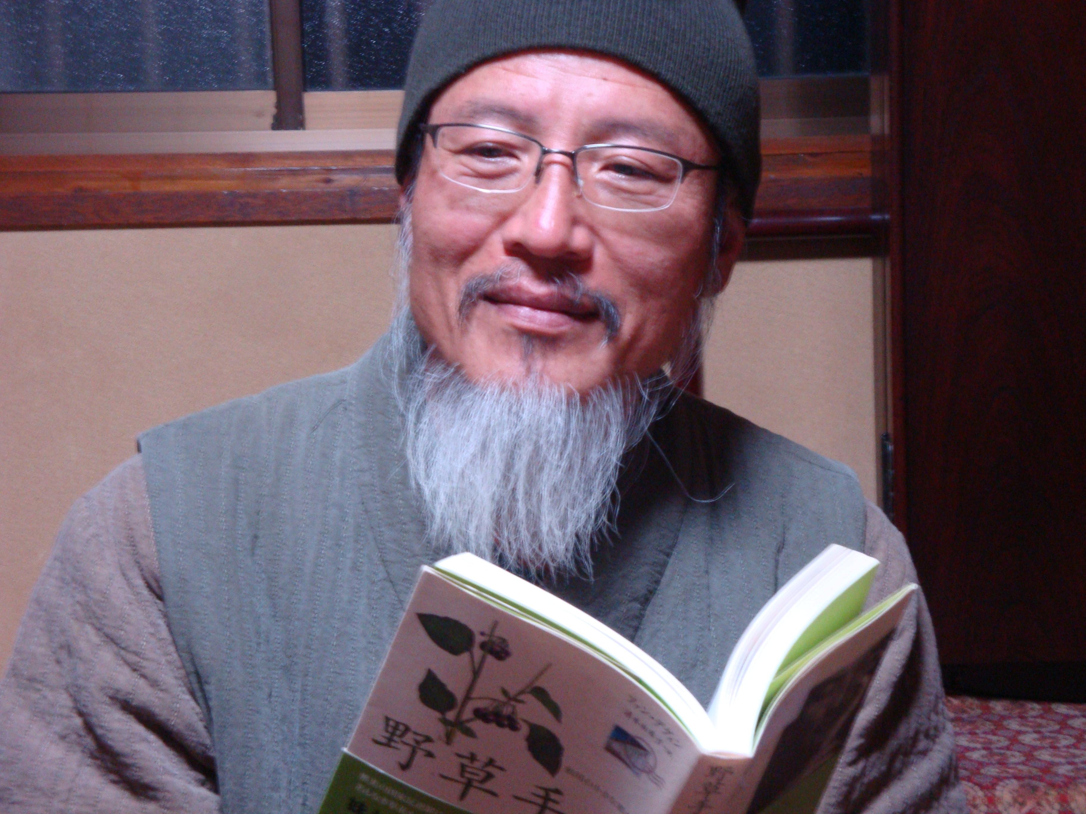 HWANG Daekwon
